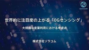 img_o9.jpg