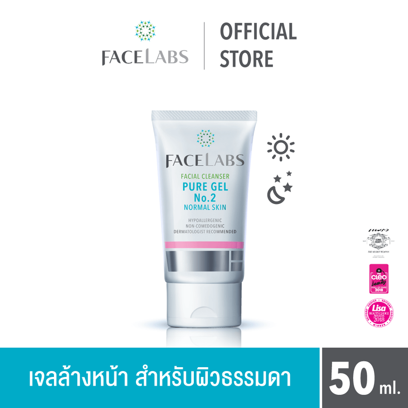 FACIAL CLEANSER PURE GEL No.2 for Normal Skin