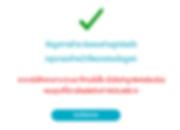 เฟซแลบส์ เพียวเจล เวชสำอางสำหรับผิวแพ้ง่าย FACELABS2-02-13 เวลา 11.16.32.png