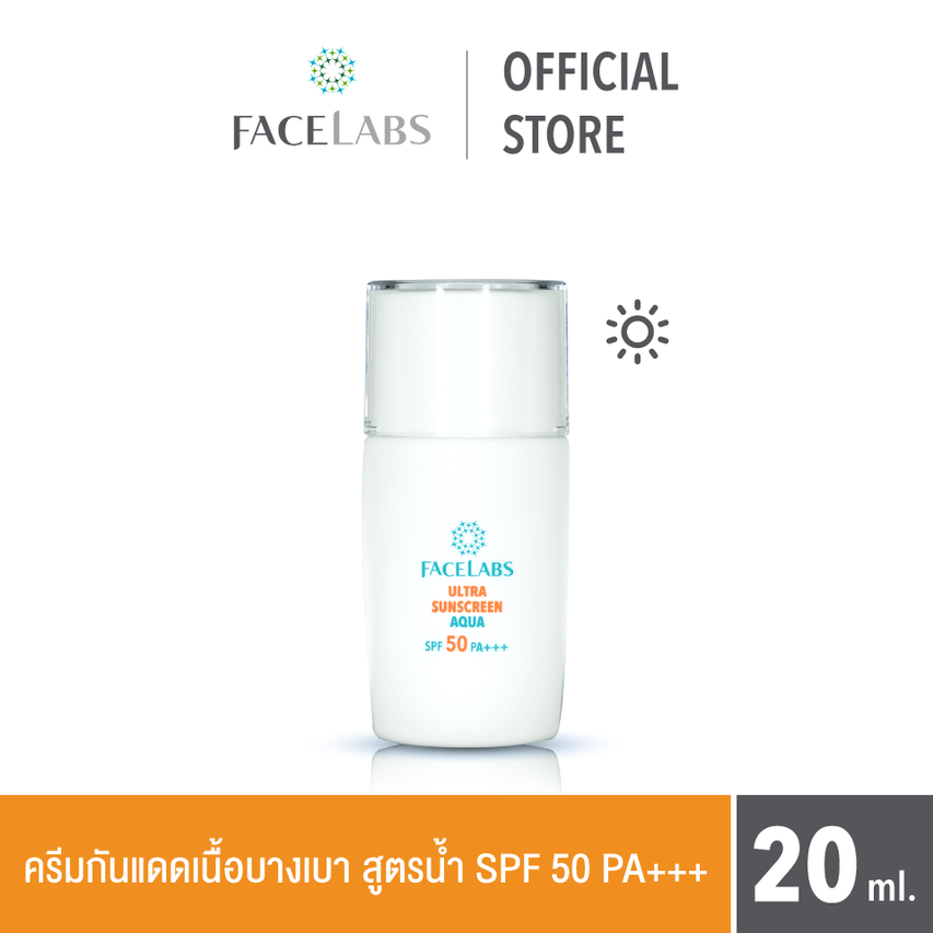 Ultra Sunscreen Aqua SPF50 PA+
