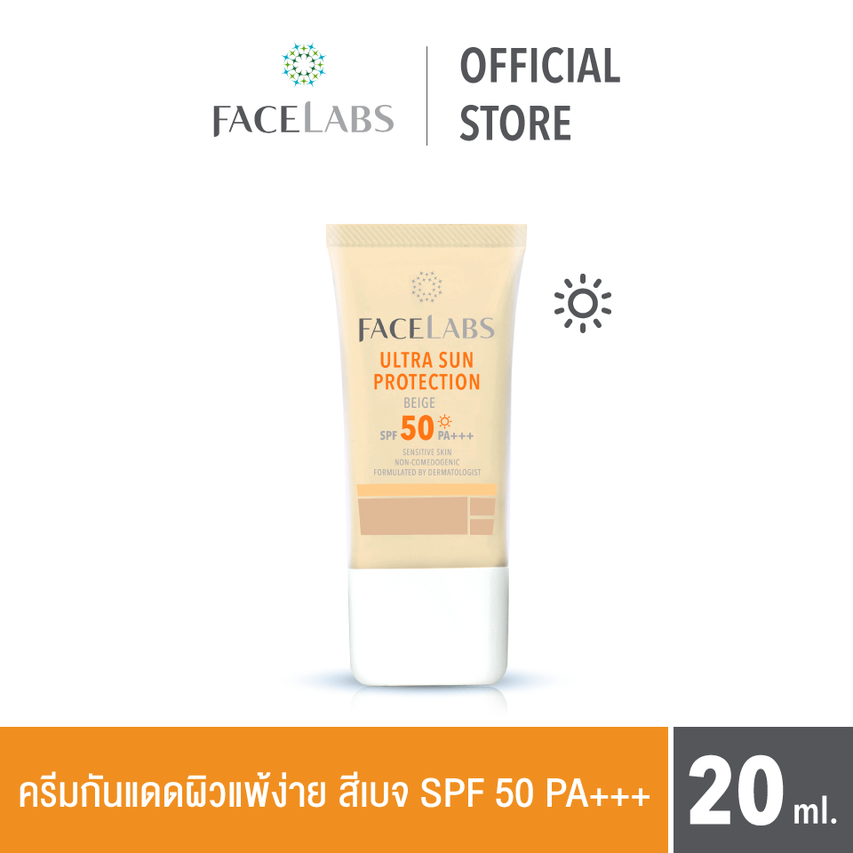 Ultra Sun Protection BEIGE SPF
