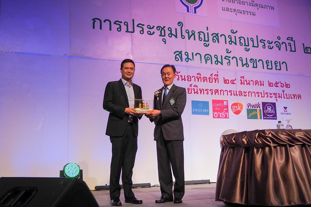 ดร. ธราดล เปี่ยมพงศ์สานต์ ประธานคณะเจ้าหน้าที่บริหาร บริษัท เฟซแลบส์ (ประเทศไทย) จำกัด
