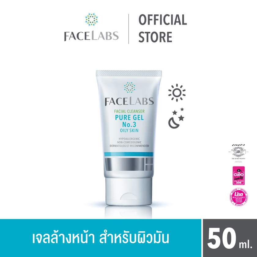 FACIAL CLEANSER PURE GEL No.3 for Oily Skin