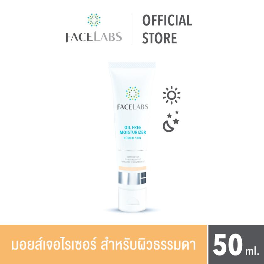 Oil Free Moisturizer For Normal Skin