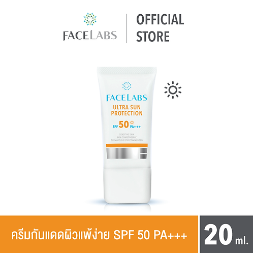 Ultra Sun Protection SPF50 PA+++