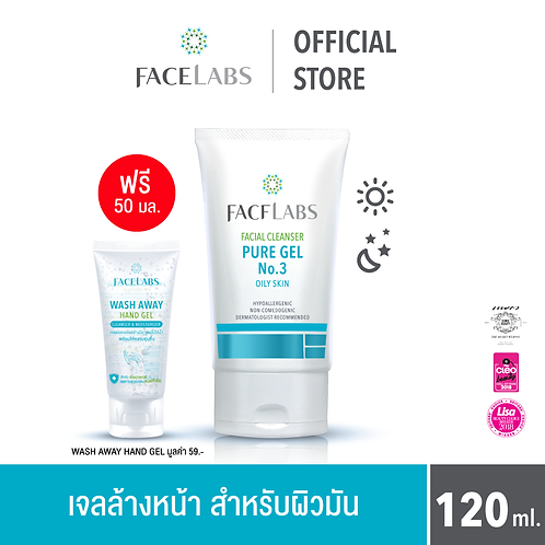 FACIAL CLEANSER PURE GEL No.3 for Oily Skin (120 ml.)