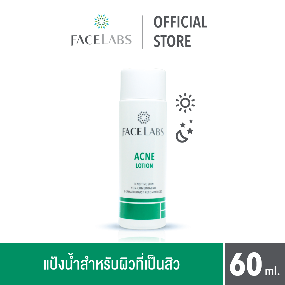 FACELABS ACNE LOTION แอคเน่โลชั่น  FACELABS ACNE LOTION
