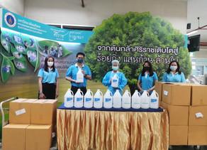 """เฟซแลบส์ ประเทศไทย และบริษัทในเครือ ฯ ร่วมบริจาค """"แอลกอฮอล์"""" ให้กับ """"คณะแพทยศาสตร์ศิริราชพยาบาล"""