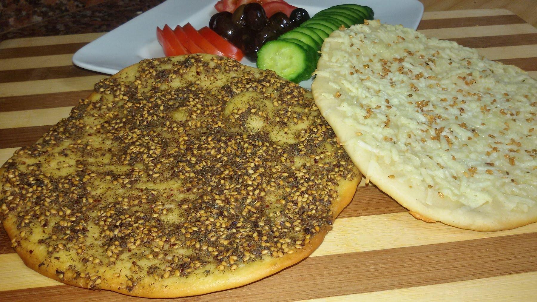 zaatar and cheese
