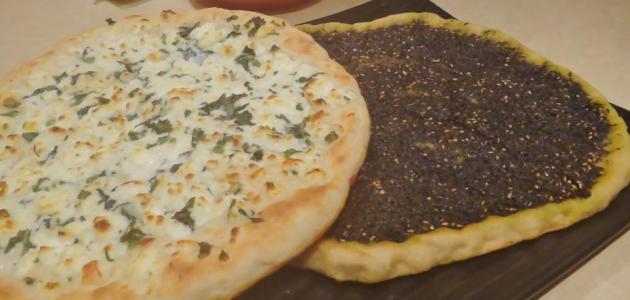 zaatar and cheese 2
