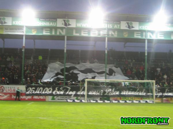 CUP Achtelfinale SC Austria Lustenau - FC Lustenau