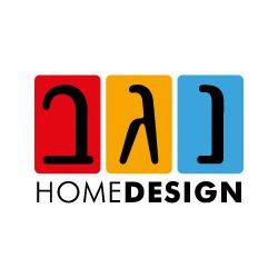 נגב  - פתרונות לעיצוב הבית וכלים סניטריים