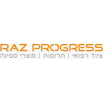 raz_progress_logo.png