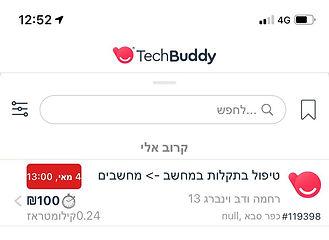 WhatsApp Image 2021-05-14 at 12.54.19.jp
