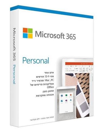 רשיון Microsoft 365 Personal Subscr 1YR