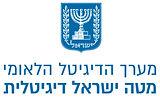 ישראל-דיגיטלית-מערך-הדיגיטל-03-03.jpg