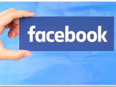 הדרכת פייסבוק – צעדים ראשונים