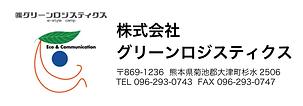 スポンサー-04.png
