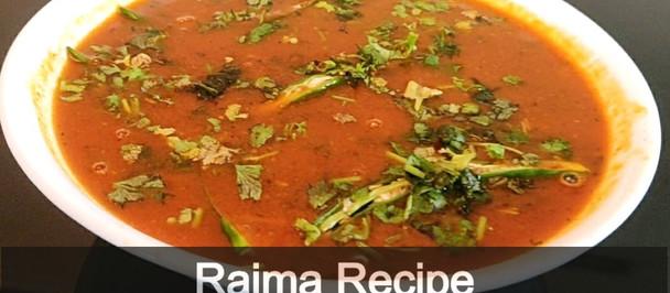 Restaurant Style Rajma Masala Recipe