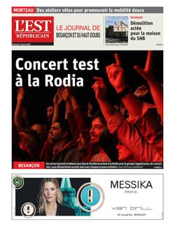 UNE Concert test