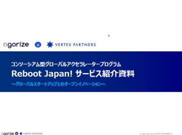 210713_サービスタイトル_edited.png