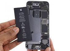 iphone 6s battery.jpg