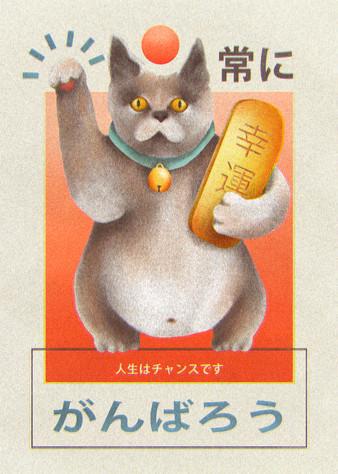 maneki-neko good luck