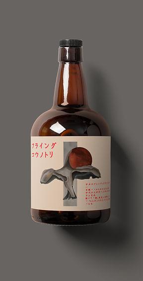 Rum%20Bottle%20Mockup_edited.jpg