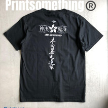 Printsomething Tee - 14.2.jpeg