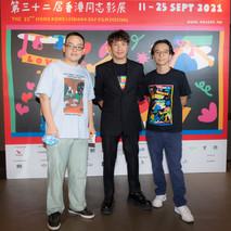 第32屆香港同志影展(HKLGFF) 開幕禮來賓照片分享