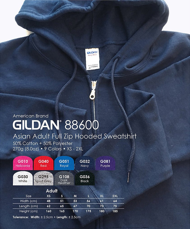 Gildan88600.jpg