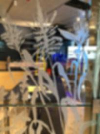 River Wall, Fisharium Glass detail.jpg