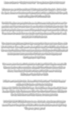 Show Text 2.png