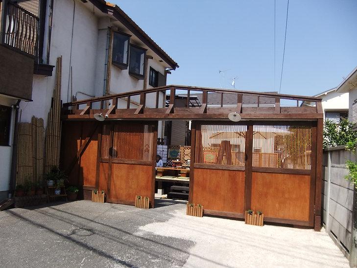 元材木屋の倉庫跡