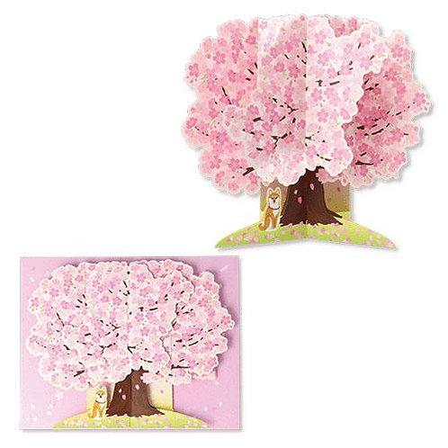 D02980 春柄 桜の木に犬多用途咭