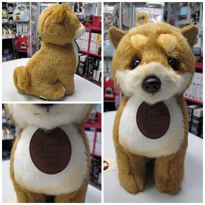 D00531 Stuffed Toy Dog 日本製柴犬 (成犬)