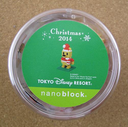 D_W_2014C Winnie the Pooh Christmas 2014