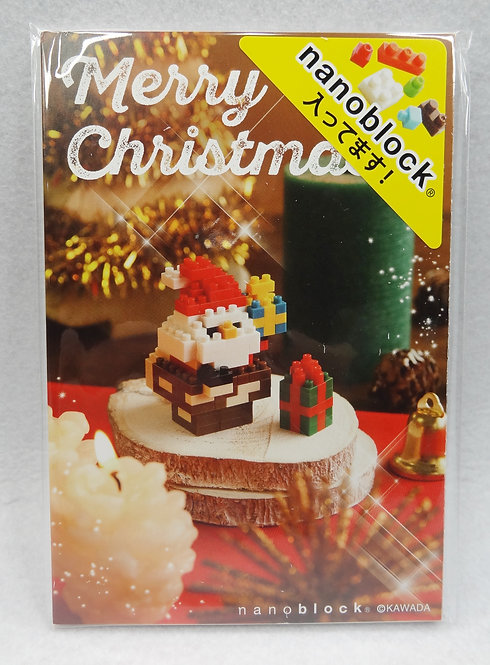 NP079 postcard Merry Christmas