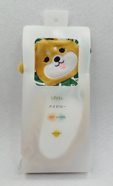 D02050 柴犬香味小枕(可作熱敷或冷敷用)