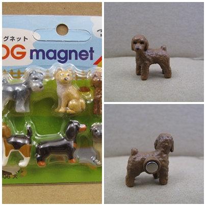 D00565 Midori Dog Magnet - 貴婦