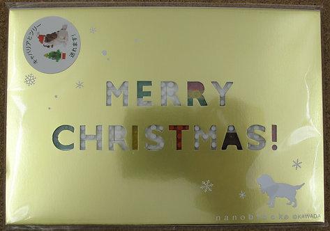 NP024 Postcard Merry Christmas