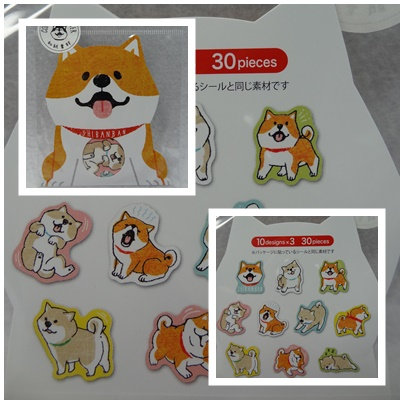 D01885_2 Shibanban Collection Sticker_brown