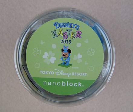 D_E_2015_MM DISNEY Easter 2015 Mickey Mouse Rabbit