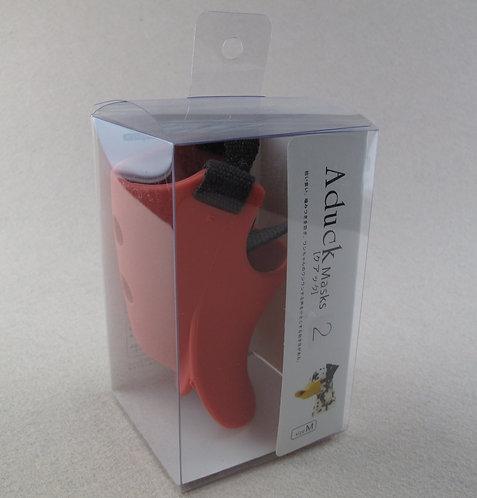 D01125_2 Salalapet 鴨咀口罩(M)-紅色(SP150_2)