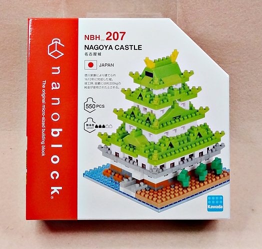 nanoblock NBH_207 Nagoya Castle