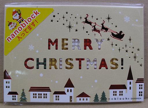 NP045 postcard Merry Christmas
