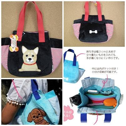 D00426 Osanpo Bag 柴犬手挽袋