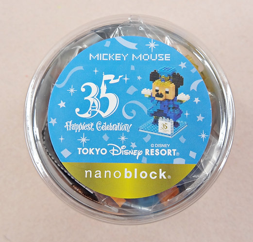 D_M_35 DISNEY Mickey Mouse 35 Years