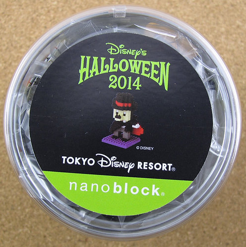 D_HALLO_M_2014 DISNEY Mickey Mouse Halloween 2014