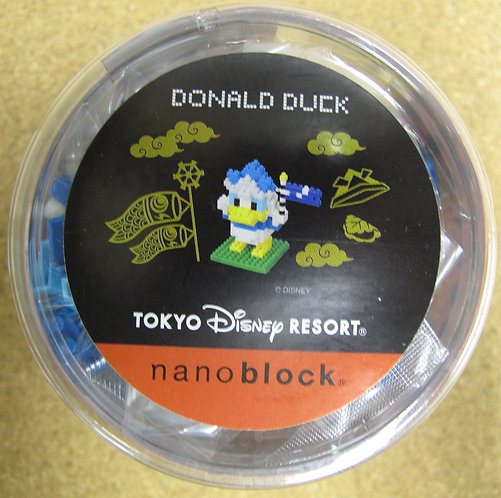 nanoblock D_D_CHILD DISNEY Donald Duck Children's Day